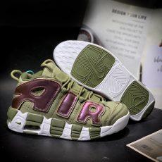 sỉ giày nike uptempo giá rẻ