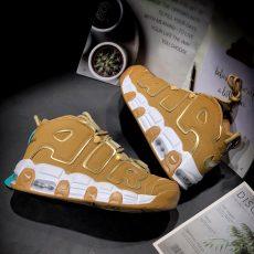 si giày nike air uptempo màu vàng